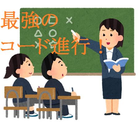 https://pikachauryo.com/wp-content/uploads/2017/03/school_class_seifuku_woman.png